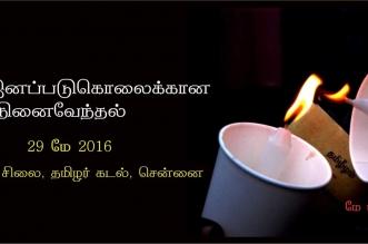 tamil-genocide-7