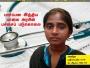Tamilnadu Neet Sucide Victim Anitha